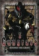 Gungrave - Collector Partie 1 (Limited Edition, 4 DVDs)