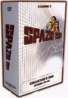 Spazio 1999 - Stagione 2 (Box, Collector's Edition, 8 DVDs)