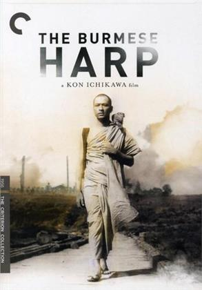 The Burmese Harp (1956) (Criterion Collection)
