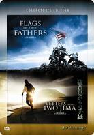 Flags of our fathers & Letters from Iwo Jima (Collector's Edition, 3 DVDs)