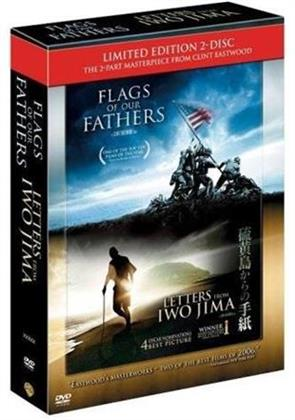Flags of our fathers & Letters from Iwo Jima (Special Edition, 2 DVDs)