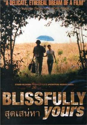 Blissfully Yours (Remastered)
