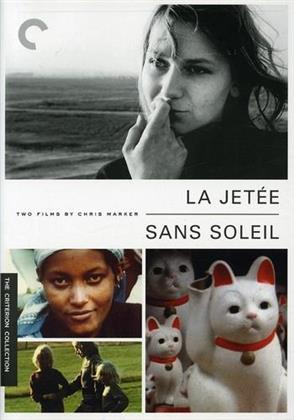 La Jetee / Sans Soleil (Criterion Collection)