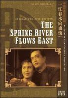 The Spring River Flows East (1947) (Limited Edition, 2 DVDs)