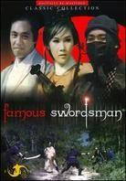 Famous Swordsman (Remastered)