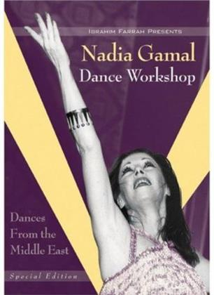 Gamal Nadia - Dances from the Middle East