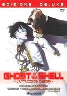 Ghost in the Shell 2 - L'attacco dei Cyborg (2004) (Deluxe Edition, 2 DVDs)