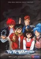Yu Yu Hakusho 99-112 - Eight Finalists (Director's Cut, Uncut, 2 DVDs)