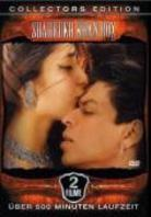 Shah Rukh Khan-Box (Collector's Edition, 3 DVDs)