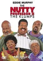 The nutty professor 2: The Klumps (2000) (Limited Edition)