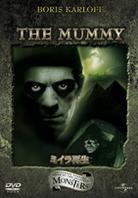 The mummy (1932) (Limited Edition)