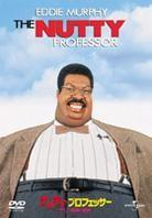 The nutty professor (1996) (Limited Edition)