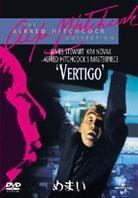 Vertigo (1958) (Limited Edition)