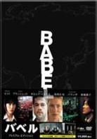 Babel (2006) (Limited Edition, 2 DVDs)