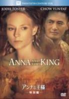 Anna and the king (1999) (Limited Edition)