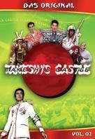 Takeshi's Castle - Das Original - Vol. 2 (3 DVDs)