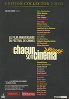 Chacun son cinéma (Collector's Edition, 2 DVDs)