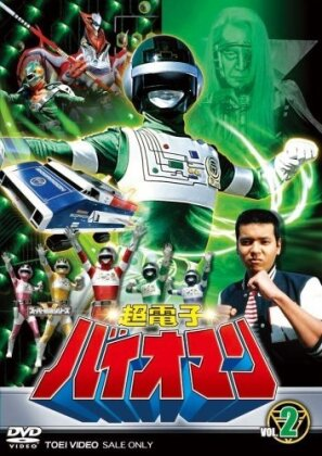 Chodenshi Bioman - Vol. 2 (2 DVDs)