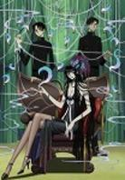 XXXholic Kei - Vol. 5 (Limited Edition, DVD + CD)