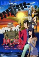 Lupin The Third - Sweet Lost Night (Edizione Limitata, DVD + CD)