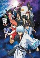 Gintama Season 3 - Vol. 3 (Edizione Limitata, DVD + CD)