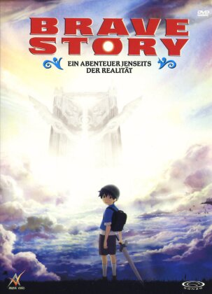 Brave Story (Deluxe Edition, 2 DVDs)
