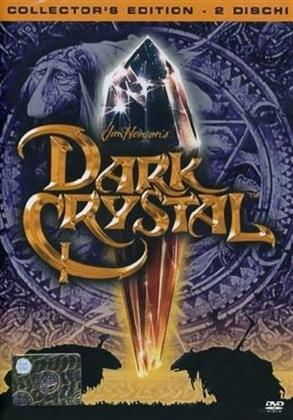 Dark Crystal (1982) (Collector's Edition, 2 DVDs)
