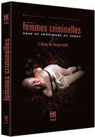 Femmes Criminelles - Vol. 2 (Limited Edition, 3 DVDs)