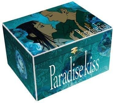 Paradise Kiss (Box, Collector's Edition, Limited Edition, 3 DVDs)