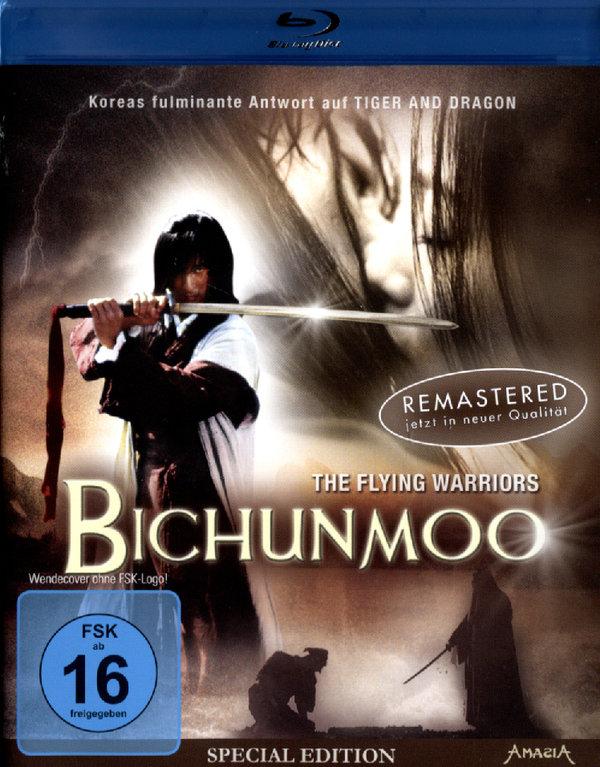 Bichunmoo (2000) - (Special Edition)