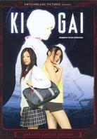 Ki-Gai (Unrated)