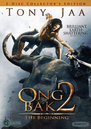 Ong Bak 2 - The Beginning (2008) (Collector's Edition, 2 DVDs)