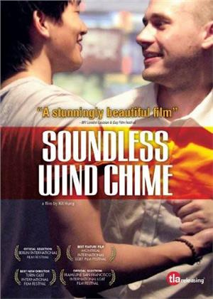 Soundless Wind Chime (2009)