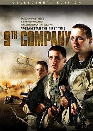 9th Company (2005) (Collector's Edition, 2 DVDs)
