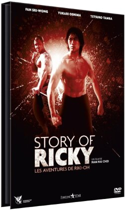 Story of Ricky - Les aventures de Riki-Oh (1991)