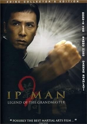 Ip Man 2 (2010) (Collector's Edition)