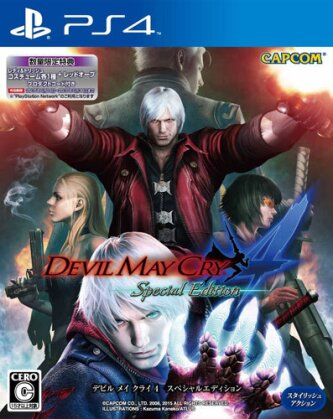 Devil May Cry 4 (JP-Version) (Special Edition)