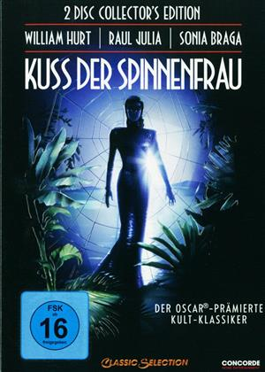 Kuss der Spinnenfrau (1985) (Collector's Edition, 2 DVDs)