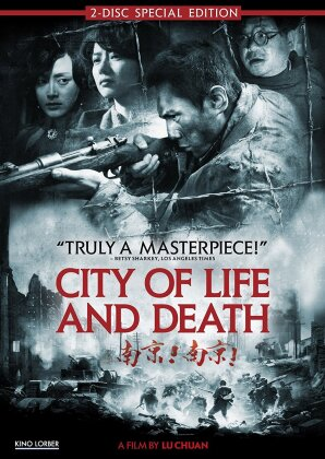 City of Life and Death (2009) (s/w, Special Edition, 2 DVDs)