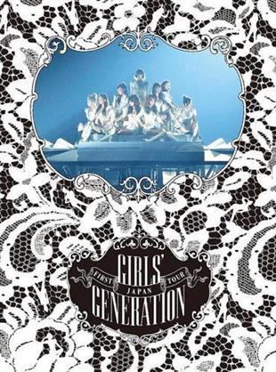 Girls Generation (K-Pop) - Girls Generation - Japan First Tour (Deluxe Edition)