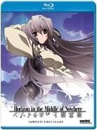 Horizon in the Middle of Nowhere - Season 1 (2 Blu-rays)