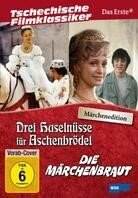 Tschechische Filmklassiker - Märchenedition (3 DVDs)
