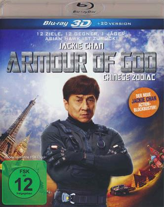 Armour of God - Chinese Zodiac (2012)