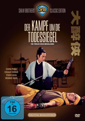 Der Kampf um die Todessiegel (1970) (Shaw Brothers Classic Edition, Remastered)