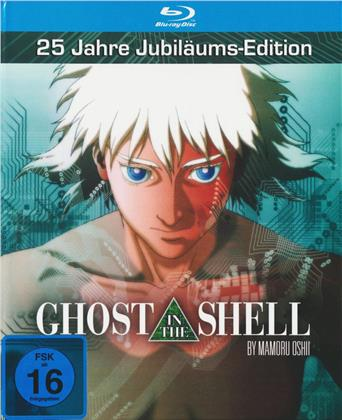 Ghost in the Shell (1995) (25th Anniversary Edition)