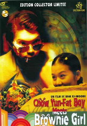 Chow Yun-Fat Boy Meets Brownie Girl (2002) (Collector's Edition, Limited Edition)