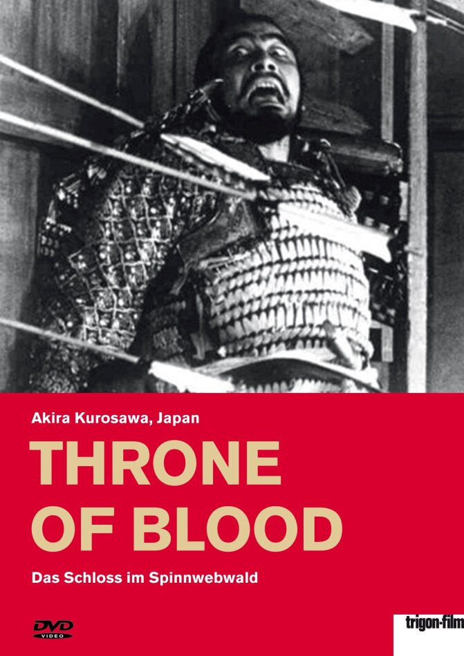 Throne of Blood - Das Schloss im Spinnwebwald (1957) (s/w)