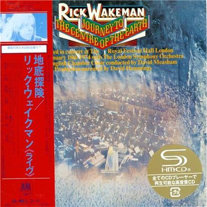 Rick Wakeman - Journey To The Centre Of The Earth - Limited Deluxe Edition, + Bonustrack (Remastered, CD + DVD)