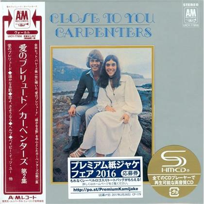 The Carpenters - Close To You (Remastered)