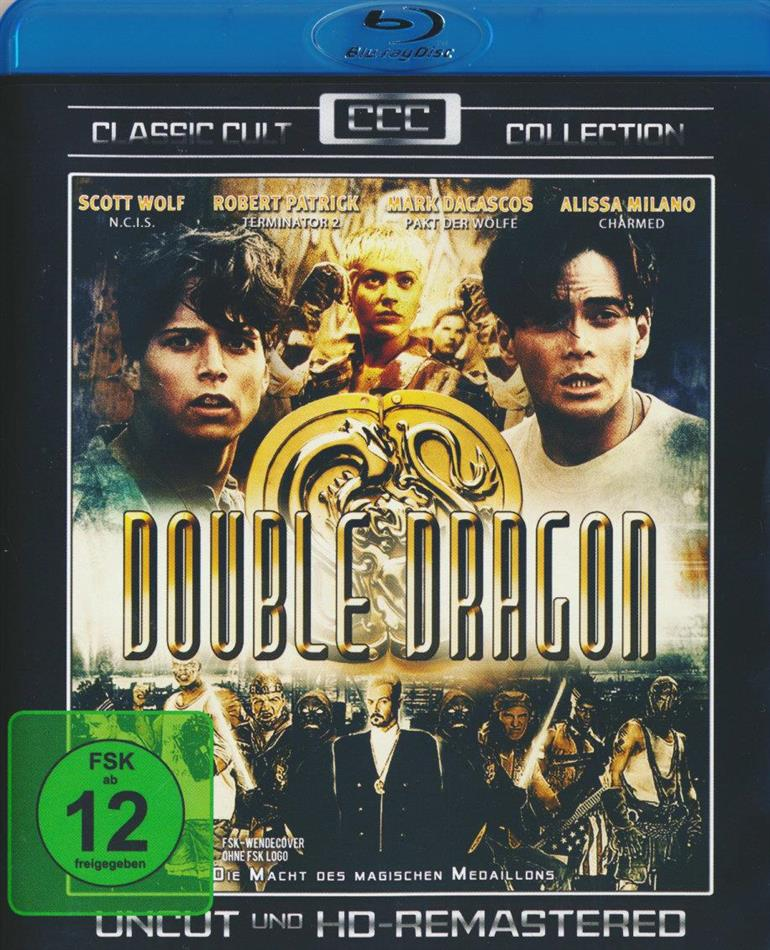 Double Dragon (1994) (Remastered, Uncut)